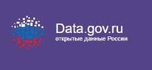 Открытые данные